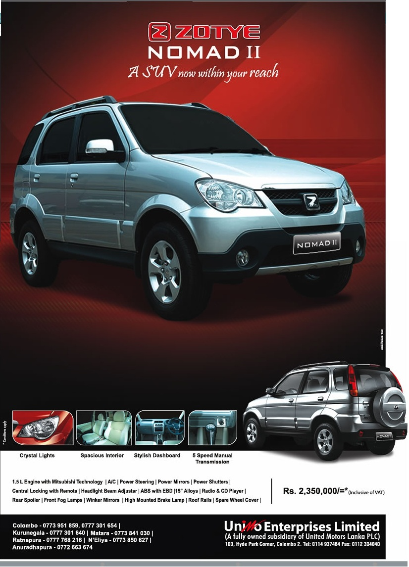Zotye Nomad Ii For Rs 2 350 000 With Vat 171 Synergyy