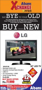 "Abans Exchange Offer 2012 – Exchange Any Electronics and Buy LG 32"" LED TC for Rs. 77,990.00"