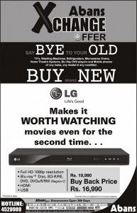 Abans Exchange Offer 2012 – LG Blu-ray at Rs. 16,990.00 only