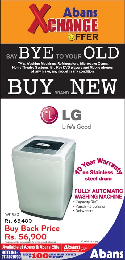 Abans Exchange Offer Buy Brand New Lg Fully Automatic