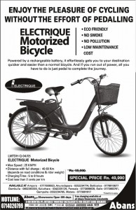 Eco Friendly Electric Motorized Bicycle - Abans