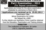 IESL Engineering Course Part 1 Examination –  March 2012