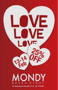 MONDY Valentine's day Offer - 25% off on 13th and 14th February 2012