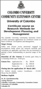Certificate Course on Research Method for Development Planning and Management – University of Colombo