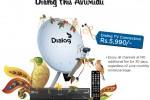 Dialog – New Year 2012 offer (Avurudu Offers)