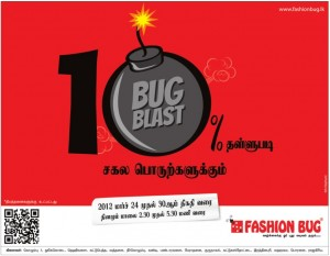 Enjoys 10% New Year Celebration Discounts from Fashion Bug