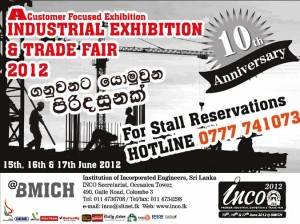 Industrial Exhibition and trade Fair 2012 - Stall Reservations