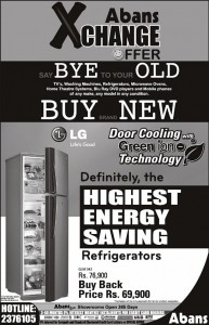 Refrigerators Exchange Offer 2012 – Abans
