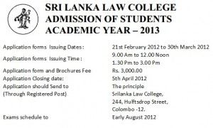 Srilanka Law Entrance Examination 2012 – Admission of students for Academic Year of 2013