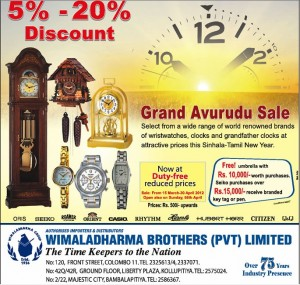 Wimaladharma Brothers Grand New Year Sales – Discounts from 5% to 20% 15th March to 30th April only