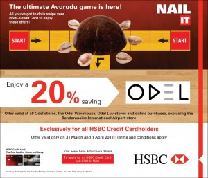 20 from ODEL for HSBC Credit cardholders from 31st March and 1st April 2012
