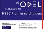 30% off at ODEL Exclusively for HSBC Premier Cardholders only on 10.00 Am to 10.00 Pm on 7th April 2012