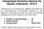 IT Scholarships for Srilankan