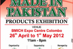 Made in Pakistan – Product Exhibition in BMICH, Colombo – 26th April to 1st May 2012