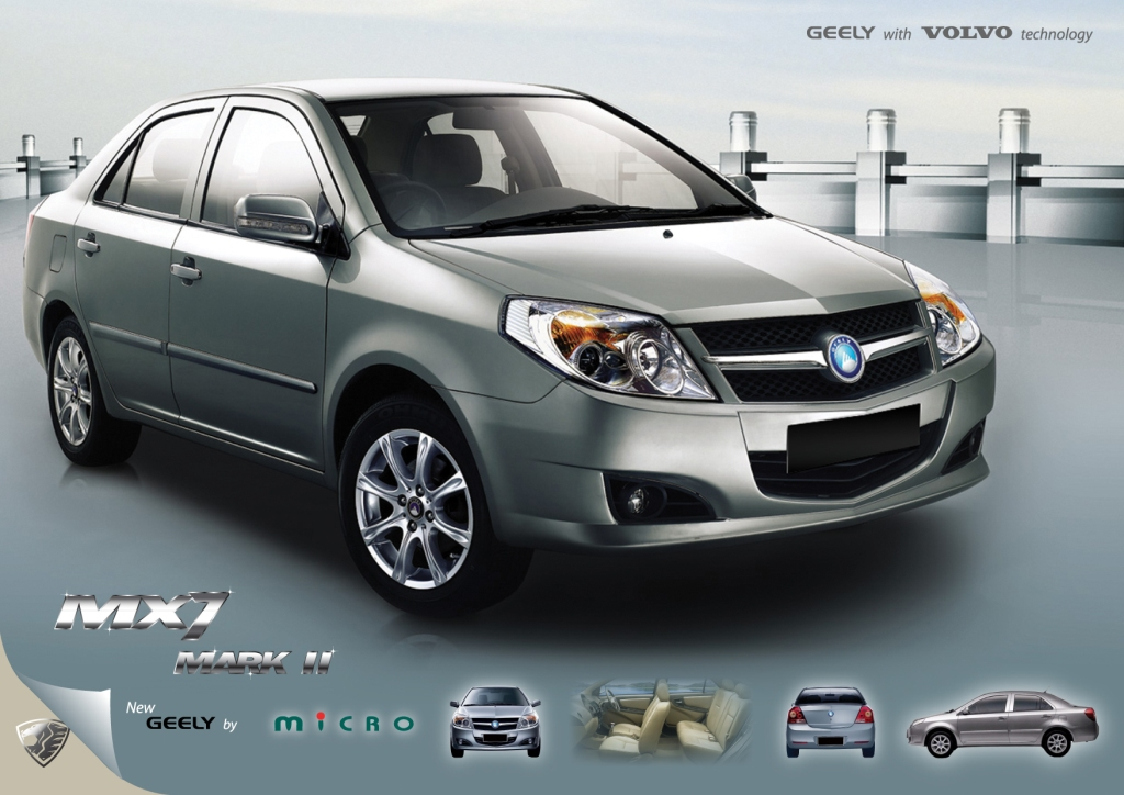 Micro Mx7 Mark Ii Geely Update Price Of Rs 2 345 000 All