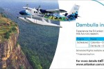 Srilankan Air Taxi to Dambulla for Rs. 8,900.00 + Tax