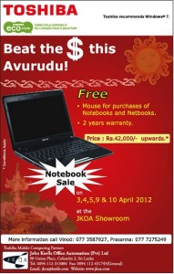 Toshiba Laptops for Sale – New Year Sale from 3rd April to 10th April 2012