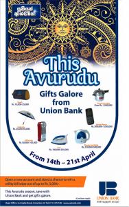 Union Bank Sinhala Tamil New Year (Avurudu) 2012 Gifts