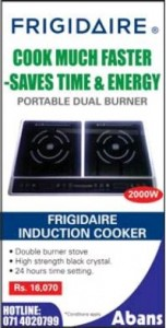 Frigidaire Induction Cooker for Rs. 16,070.00 from Abans