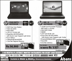 HP Notebook from Rs. 56,900 from Abans