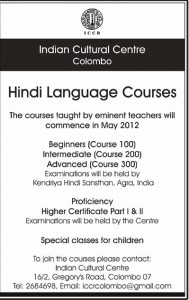 Hindi Language Courses in Srilanka by Indian Cultural Centre, Colombo (May 2012)