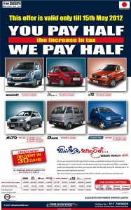 "Maruti Suzuki ""You Pay Half, We Pay Half"" Discount Promotion Valid till 15th May 2012"