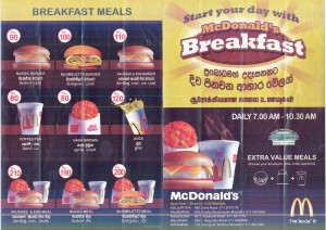 McDonald's Breakfast Meals or  Menu