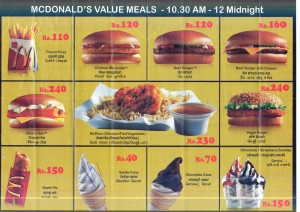 McDonald's Value Meals or Menu