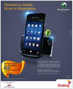 Sony Ericssion Xperia Arc S for Rs. 52,590.00 an Exclusive offer from Dialog