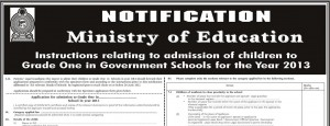Admission of Children to Grade one (1) in Government School for the Year 2013 – Ministry of Education