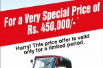 Brand New Bajaj RE 205 Three Wheeler Price in Srilanka Rs. 492,380.00 all inclusive – Updated February 2015