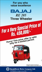 Bajaj RE 205 Three Wheeler Price in Srilanka Rs. 450,000.00 with VAT