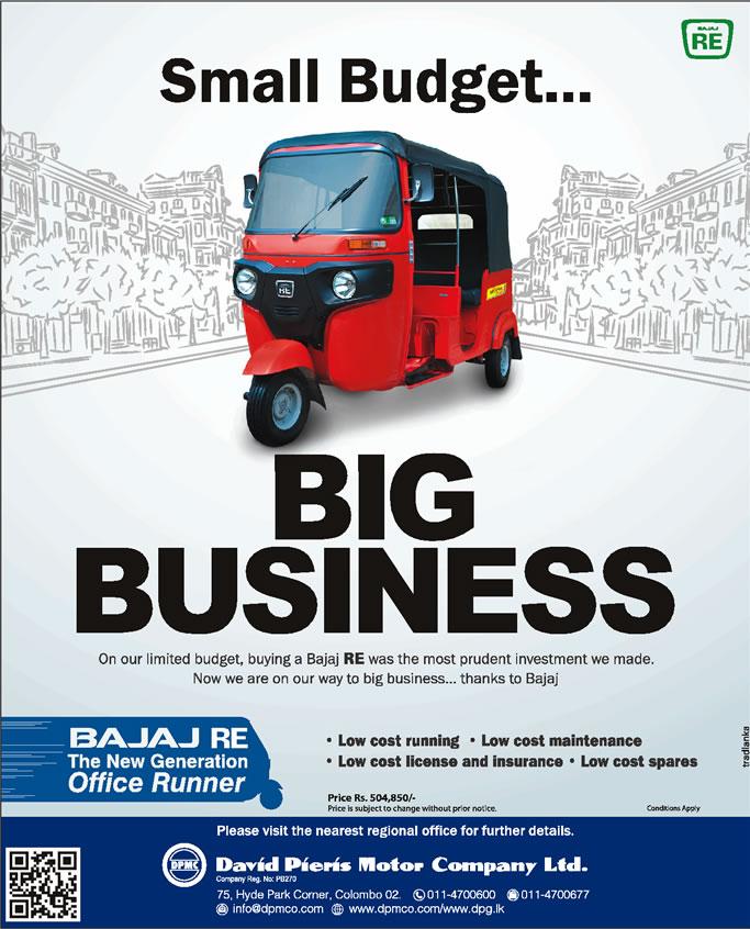 Brand New Bajaj Re 205 Three Wheeler Price In Srilanka Rs