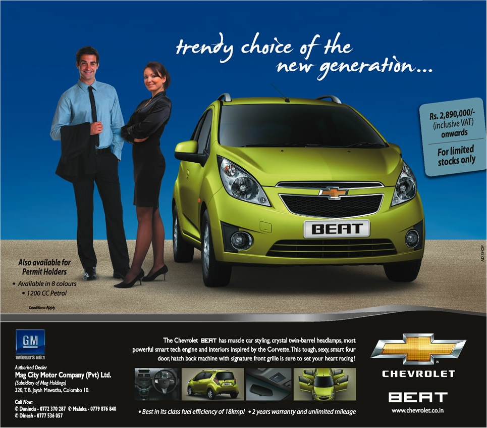 Chevrolet Beat in Srilanka – Price Rs. 2,890,000.00 with VAT