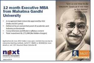 Executive MBA from Mahatma Gandhi University  - intake for June 2012