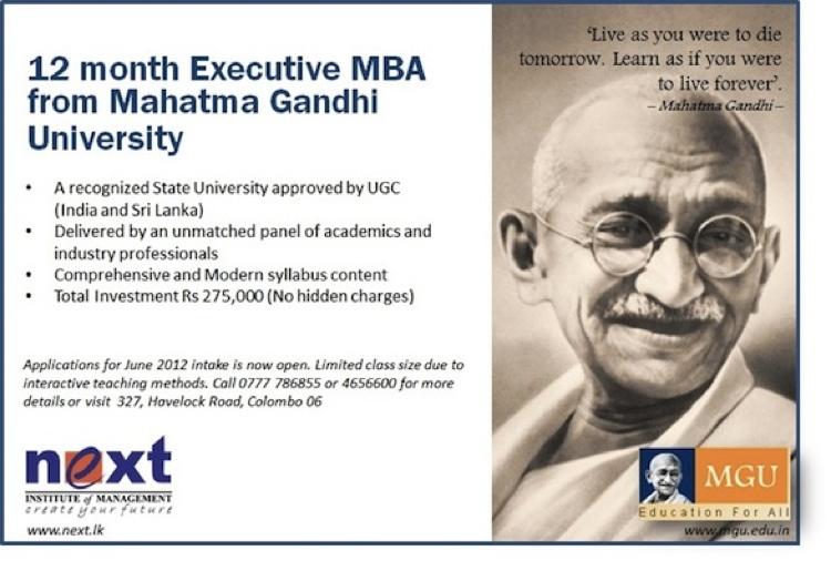 mahatma gandhi university online thesis