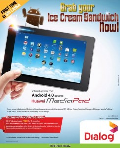 First Time in Srilanka Huawei Media Pad with Android 4.0 for Rs. 63,990.00
