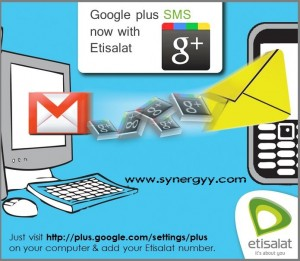 Google Plus SMS now with Etisalat