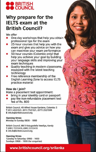 ielts test results in india british council I appeared in ielts academic exam on 6th of january 2018 through british council british council claims that result of test will be available to students after 13 days of the date of test.