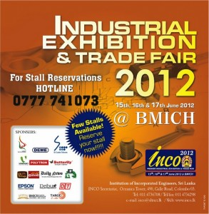 Industrial Exhibition & Trade Fair 2012 – 15th,16th and 17th June 2012 at BMICH