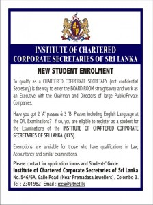 Institute of Charted Corporate Secretaries of Srilanka (ICCS) – New Student Enrolment 2012 2013