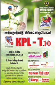 KPL- T10 Cricket tournament