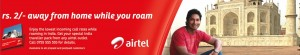 Lowest Roaming Calls Charges by Airtel Srilanka