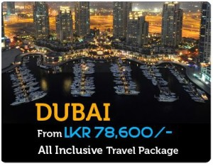 Mihin Lanka All Inclusive Travel Package to Dubai Rs. 78,600 only