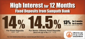 Sampath Bank Fixed Deposit Interest Rate as 14.5%