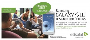 Samsung Galaxy S III Rs. 105,000.00 from Etisalat Srilanka