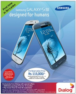Samsung Galaxy S III Rs. 115,000.00 from Dialog (installment Schemes available)