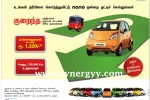 TATA Nano New Leasing Option with Central Finance – Updated