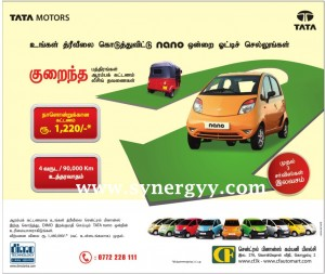 TATA Nano New Leasing Option with Central Finance