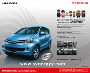 Toyota AVANZA for Rs. 4,950,000.00 Upwards From Toyota Lanka